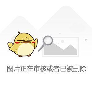 Logo Suffer