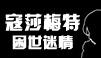 999胜博发娱乐
