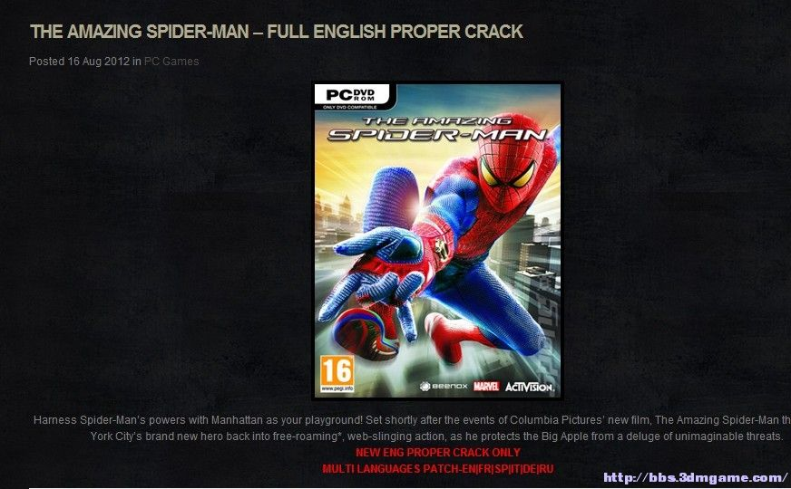The amazing spider man game english crack. virtual dj pro 7.0.5 full downlo