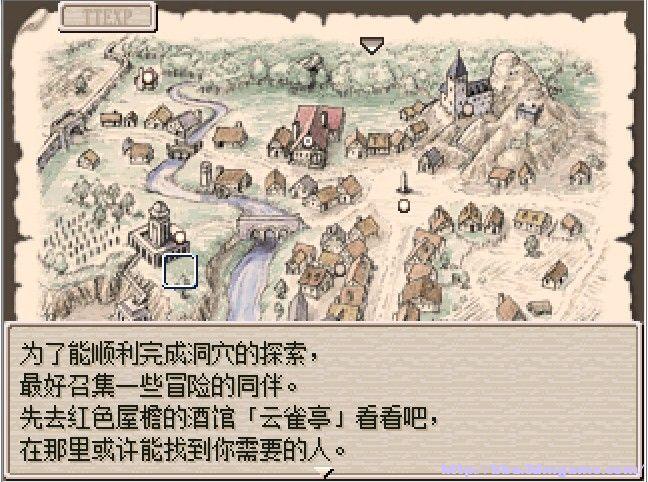 QQ截图20121020154000.jpg