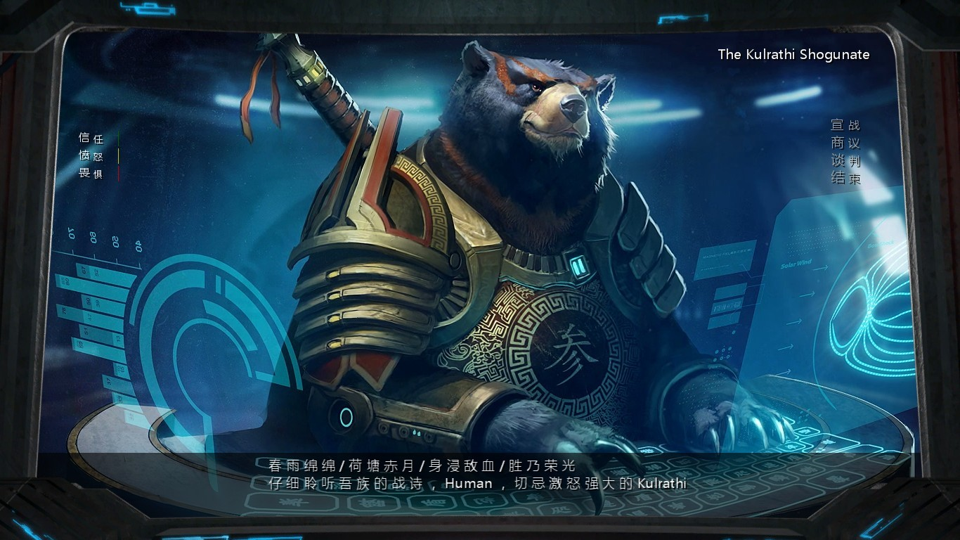 大熊族对话.jpg