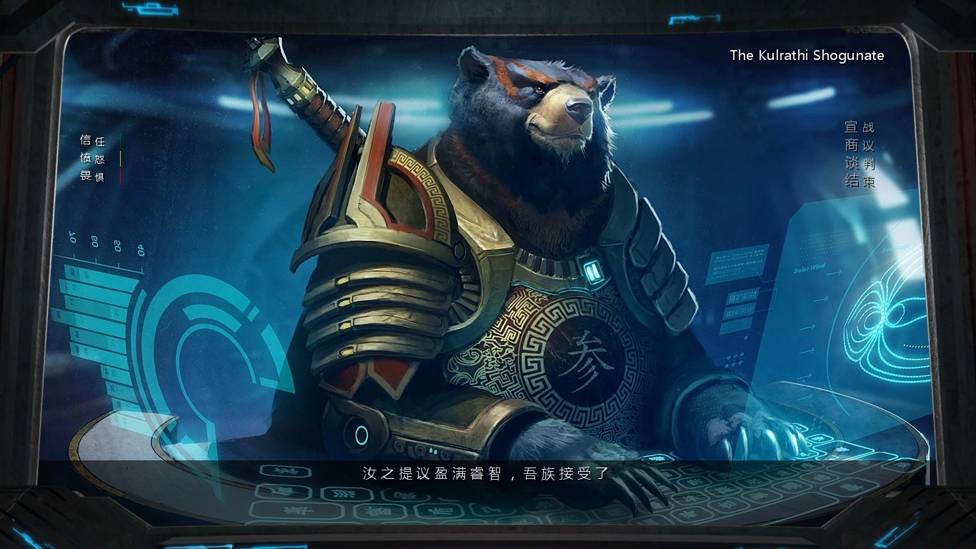 大熊对话2.jpg