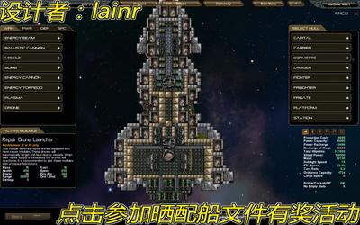 400活动lainr泰坦级配船1.jpg