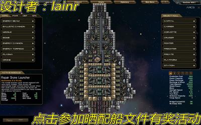 400活动lainr泰坦级配船3副本.jpg