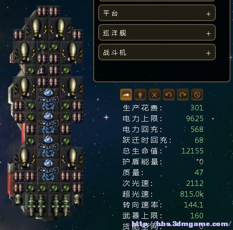 M8-FLASH.jpg