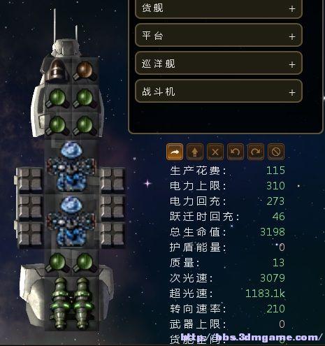 Tanker-Flash.jpg