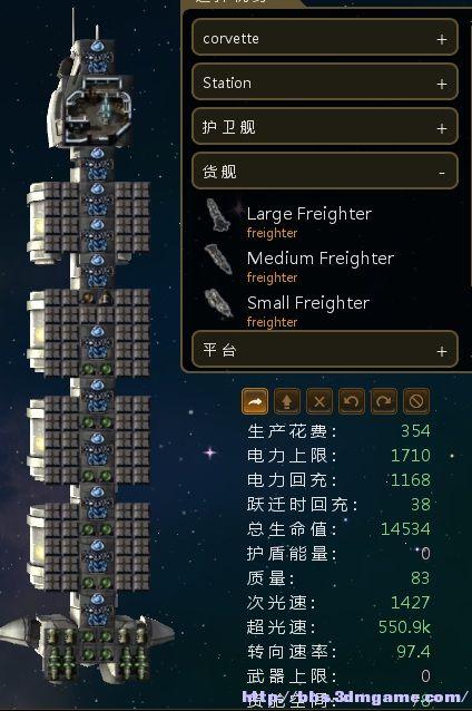 Tanker-L-Flash.jpg