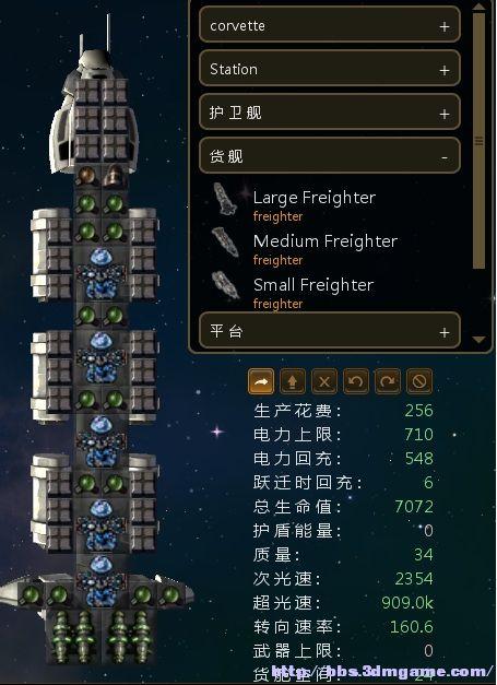 Tanker-M-Flash.jpg