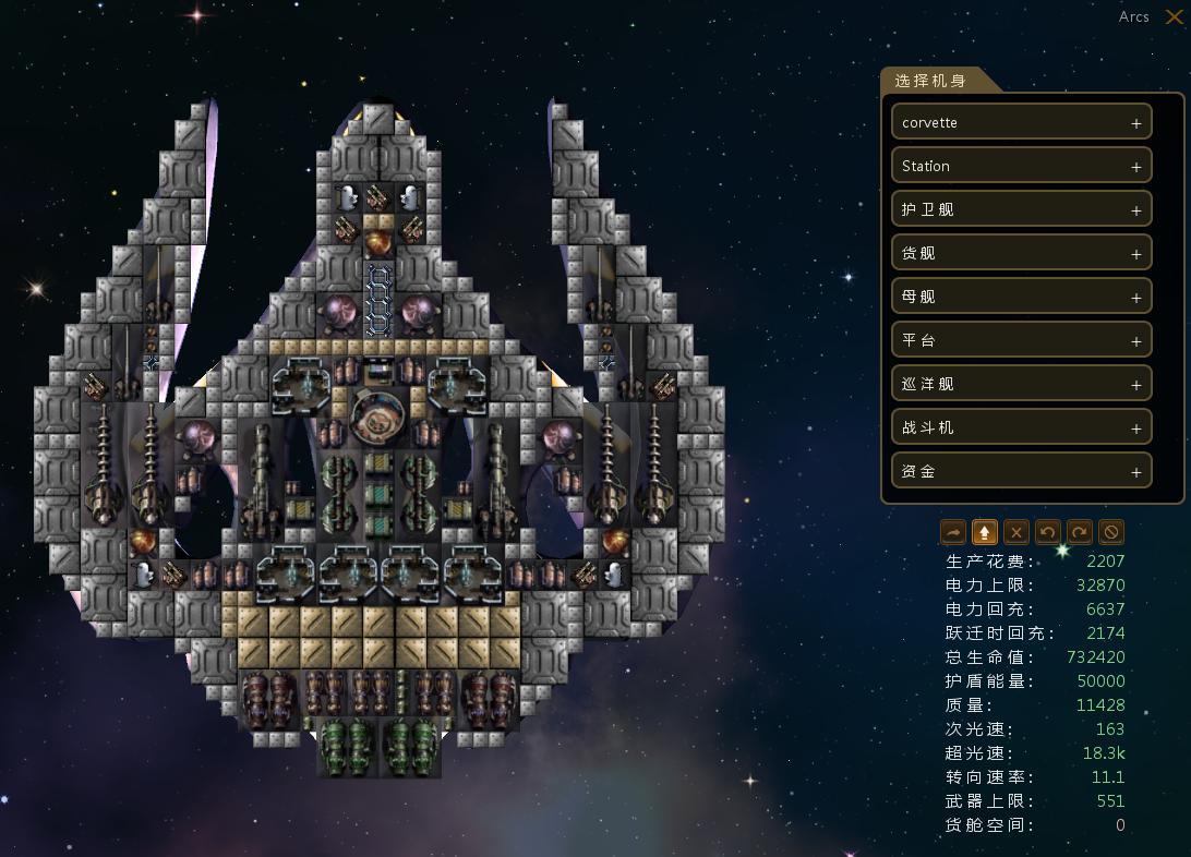 女人族重巡洋舰(激光舰)【其实按英文来看是和人族泰坦一个级别的】.JPG.jpg