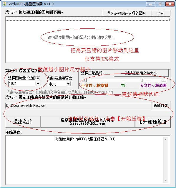 QQ截图20130511030011.jpg