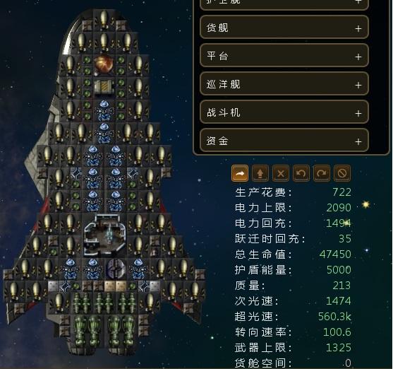 Bomber-Flash-A.jpg