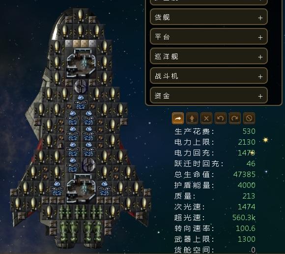 Bomber-Flash-B.jpg