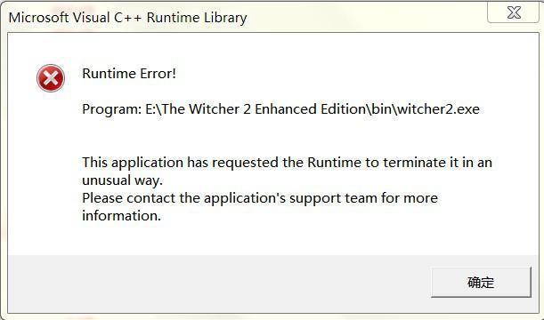 Фото: скачать microsoft visual c++ runtime library для windows 8.