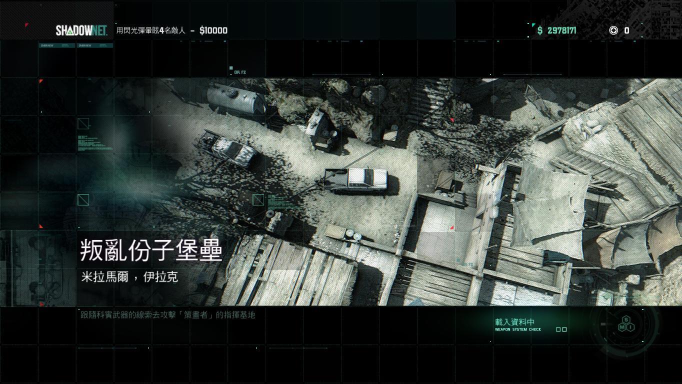 2.SC6 完美难度 猎豹模式 第二关 叛乱分子堡垒(最佳).jpg