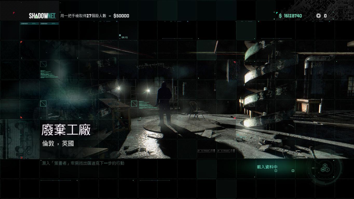 5.SC6 完美难度 猎豹模式 第五关 废弃工厂(最佳).jpg