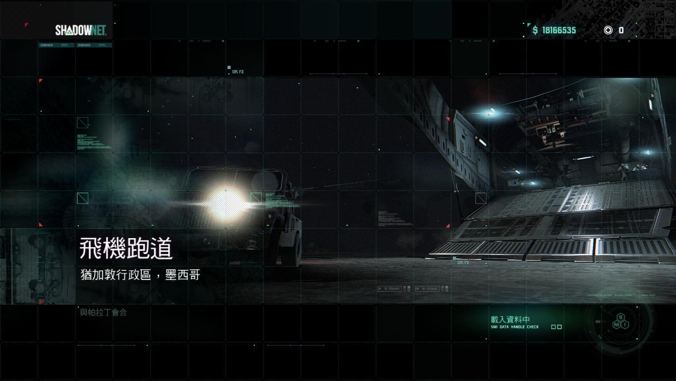 9.SC6 完美难度 猎豹模式 第九关 飞机跑道(最佳).jpg