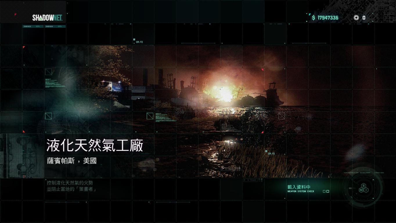 10.SC6 完美难度 猎豹模式 第十关 液化天然气工厂(最佳).jpg
