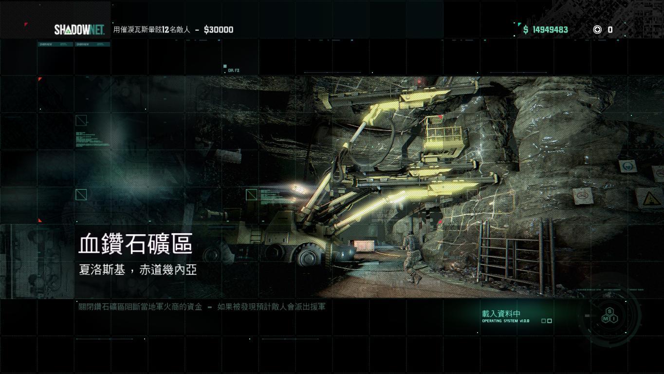 18.SC6 4E任务 血钻石矿区(最佳).jpg