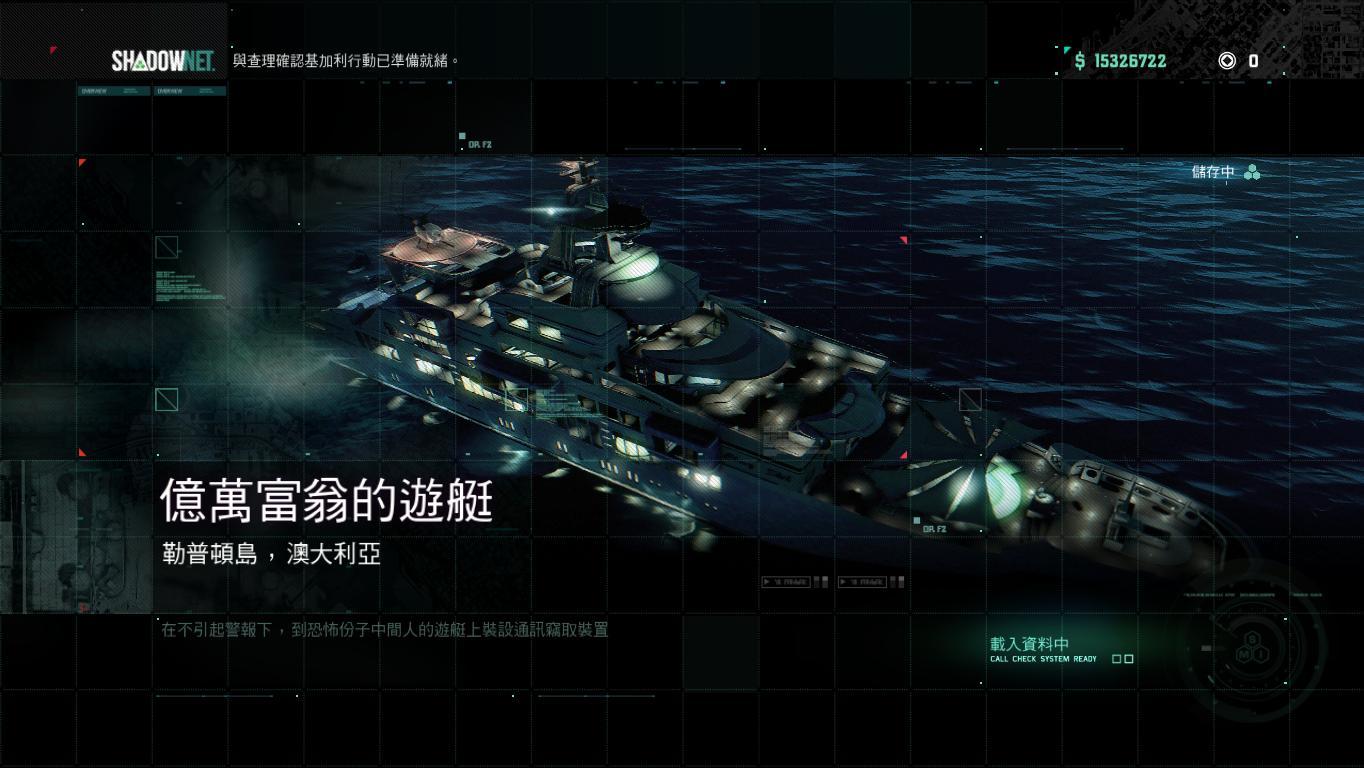 19.SC6 4E任务 亿万富翁的游艇(最佳).jpg