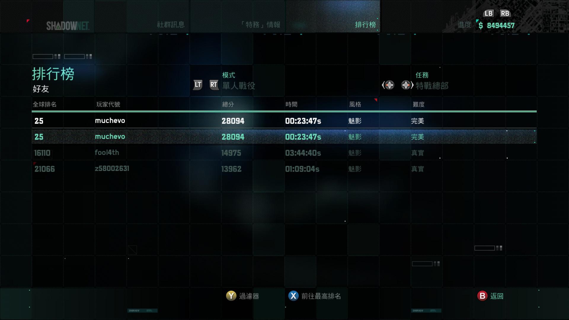Blacklist_DX11_game_2013_09_01_14_55_44_941.jpg
