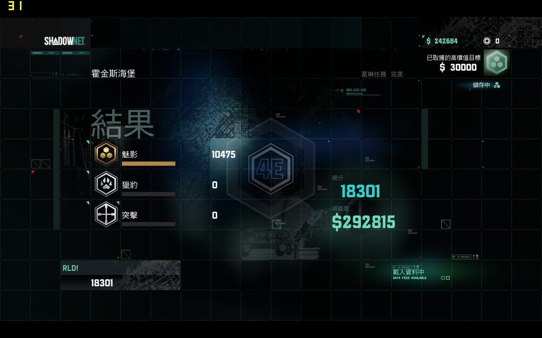 Blacklist_game 2013-09-01 19-35-10-38.jpg