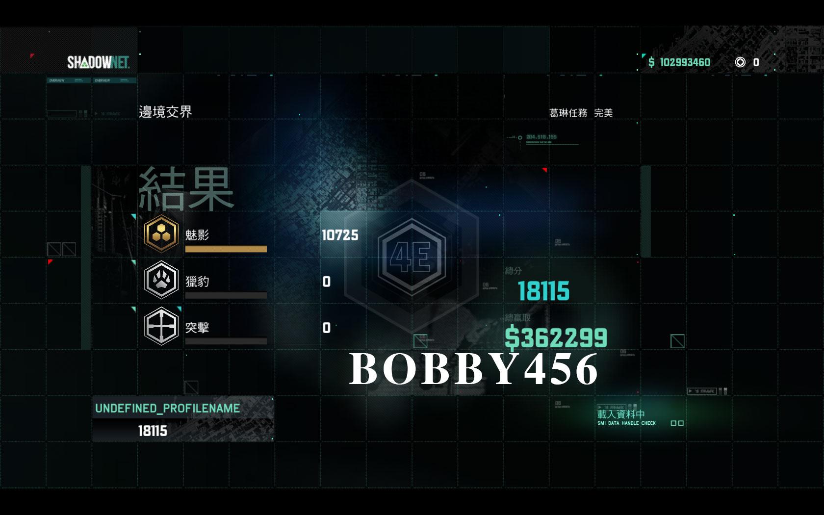 Blacklist_DX11_game-2013-09-03-16-02-22-26.jpg