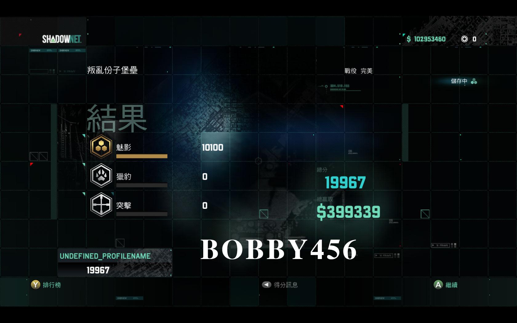 Blacklist_DX11_game-2013-09-03-15-12-39-21.jpg