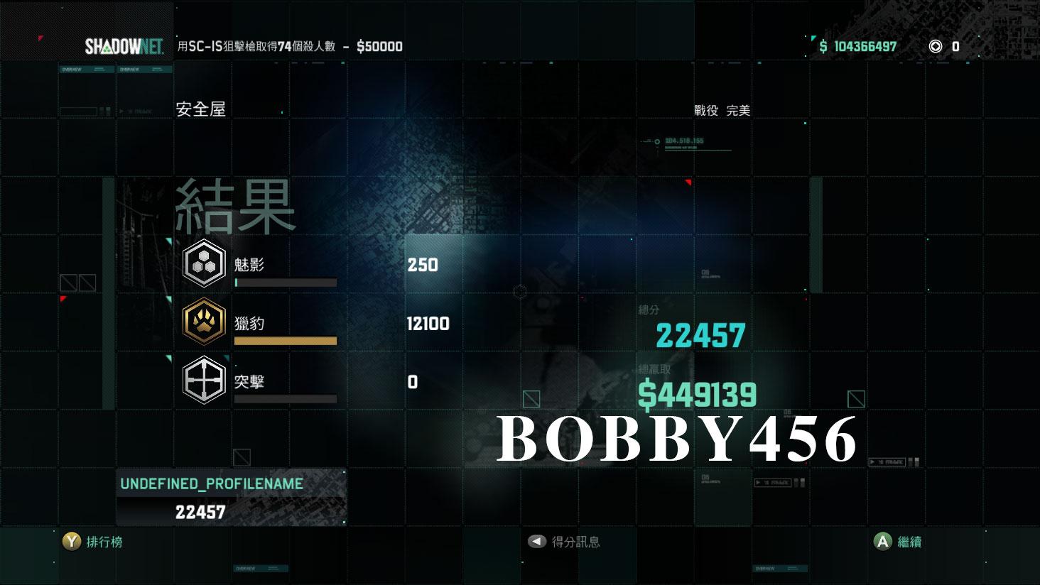 Blacklist_DX11_game-2013-09-03-18-39-59-29.jpg