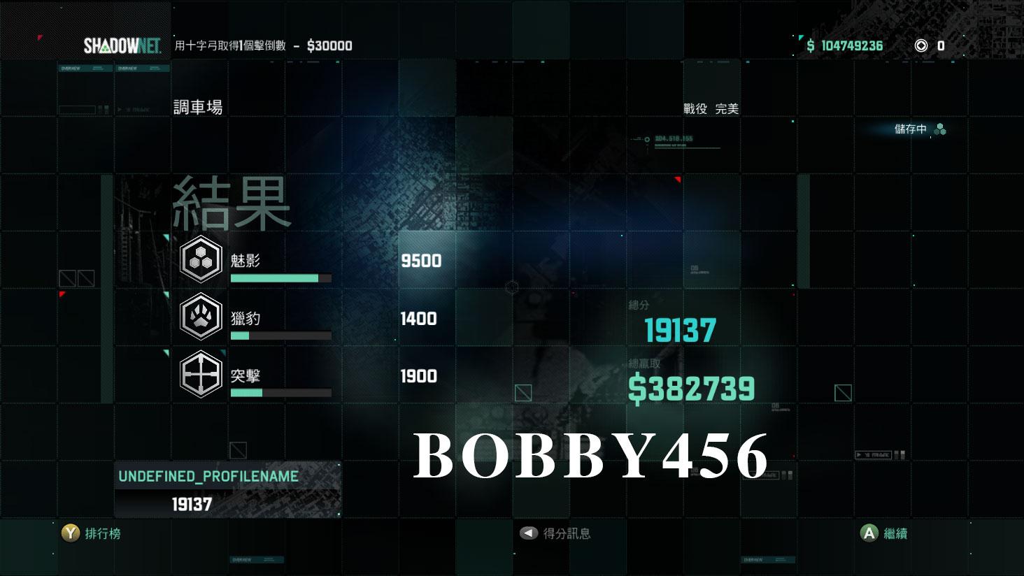 Blacklist_DX11_game-2013-09-03-19-56-02-08.jpg