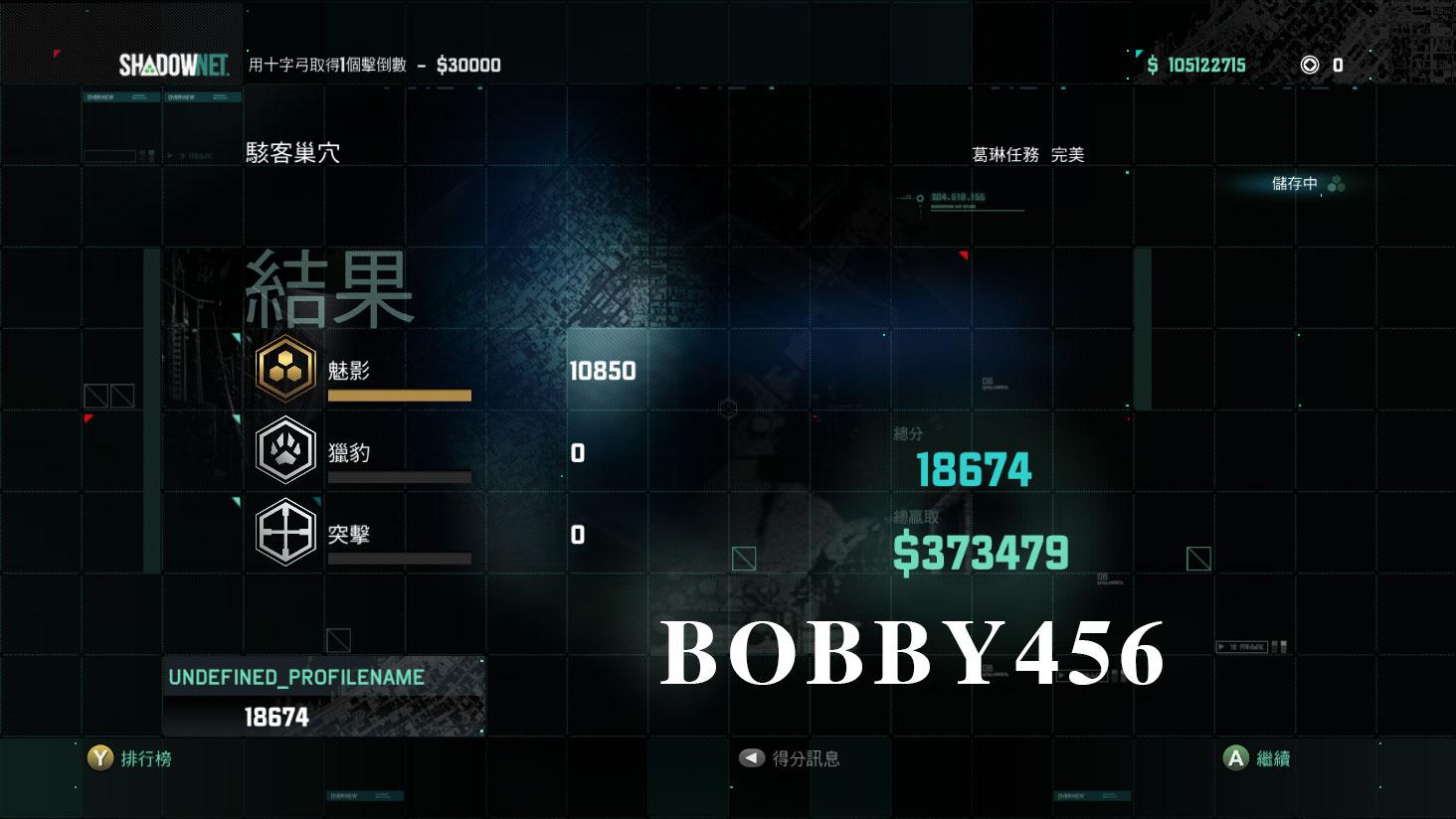 Blacklist_DX11_game-2013-09-03-20-31-24-64.jpg