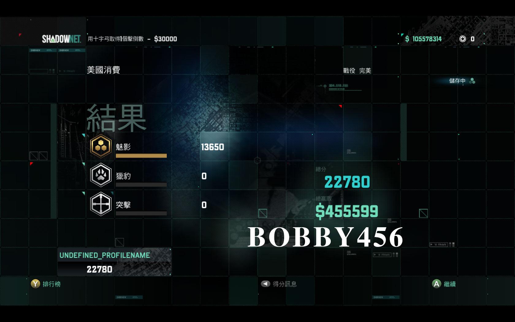 Blacklist_DX11_game-2013-09-03-21-01-31-22.jpg