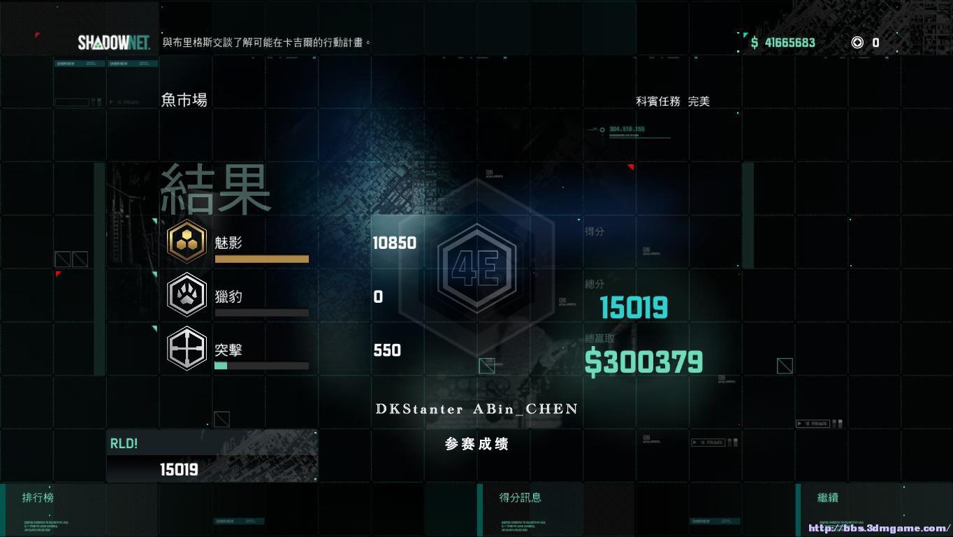 17.SC6 4E任务 鱼市场(最佳).jpg