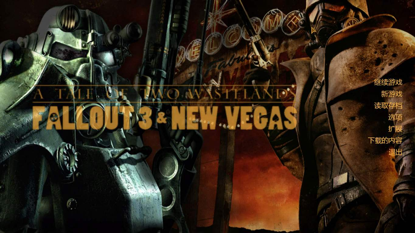 Vegas fallout sexout new How To