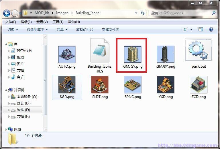 QQ图片20150828202351.jpg