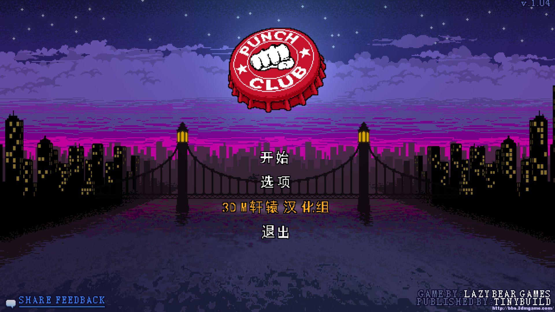 Punch Club 2016-01-18 16-43-27-740.jpg