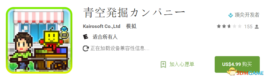青空.png