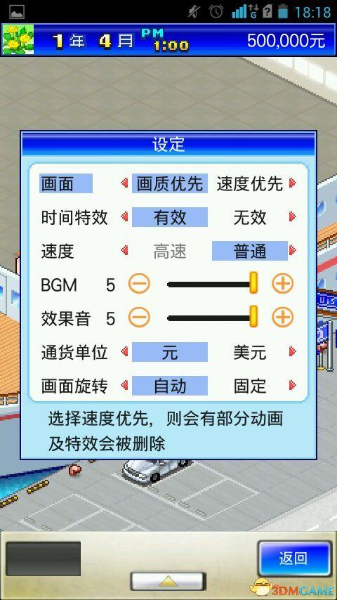 fb6cb61e3a292df5c4cb2e30b4315c6034a8730a.jpg