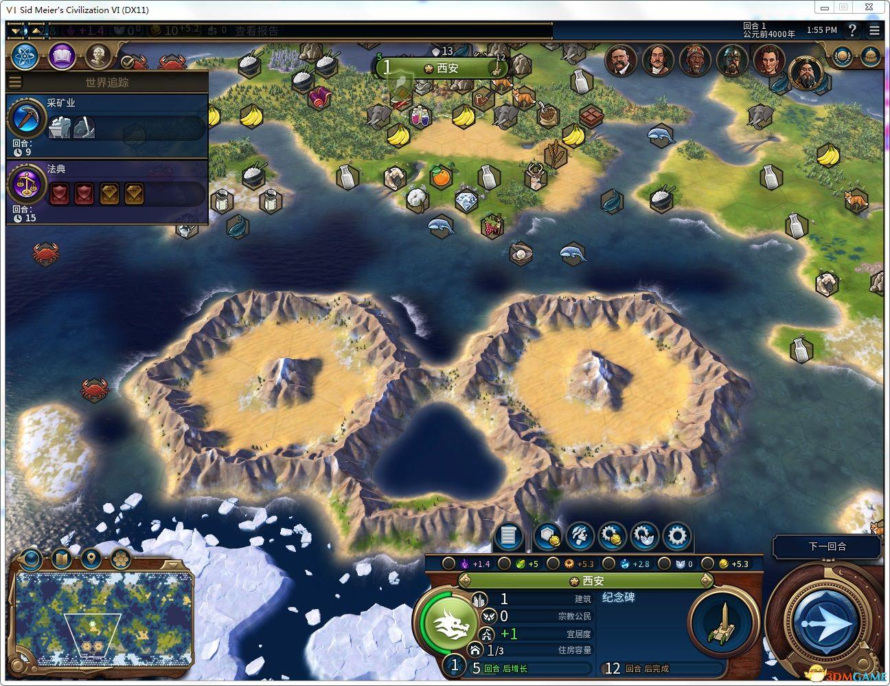 帮助你使用世界地图编辑器编辑好的地图 - 《文明6》图片