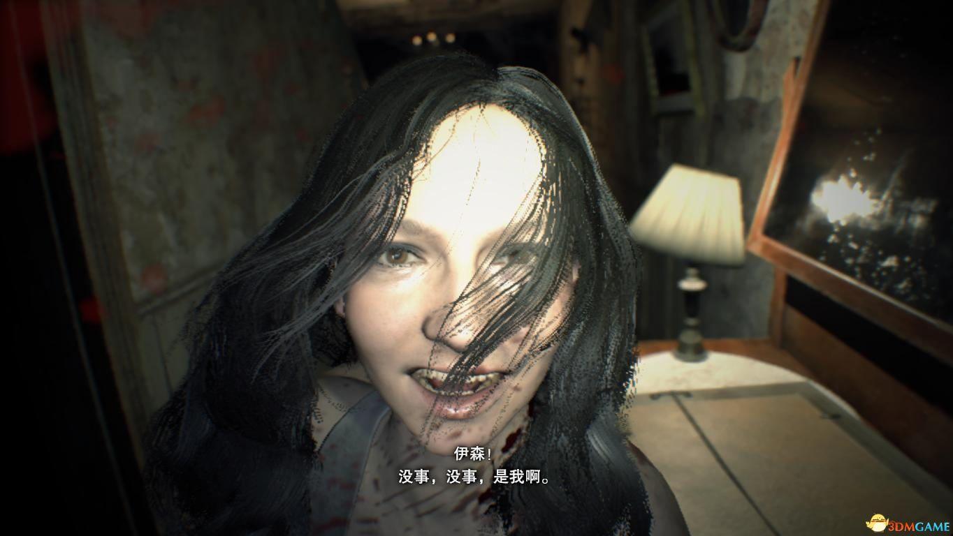 re7 2017-04-10 12-16-31-06_看图王.jpg
