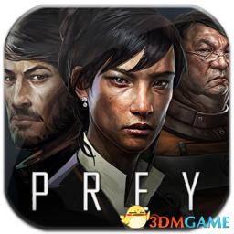 Prey1-方.png