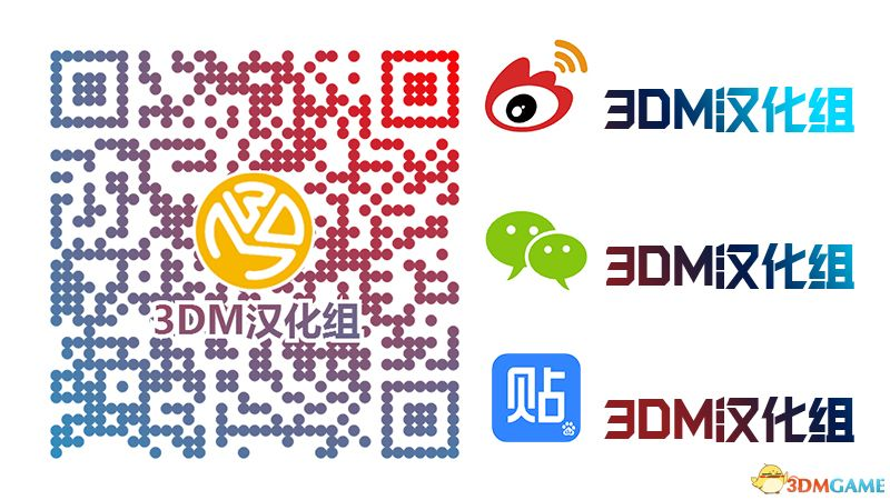 汉化组二维码宣传1.jpg