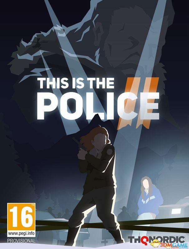 《这是警察2》 图文攻略 案件推理解答技巧上手指南