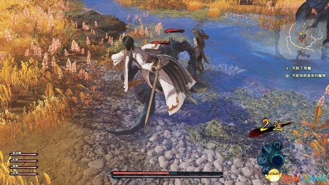 《古剑奇谭3》 图文攻略 试玩版上手图文解析