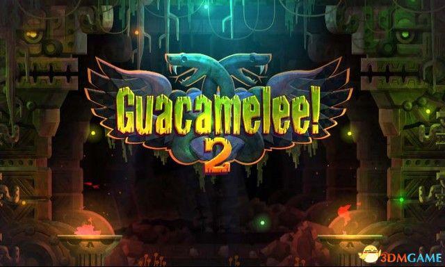 《墨西哥英雄大混战2》 图文攻略 全剧情通关流程