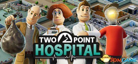 《双点医院》 图文上手指南 3星过关经验总结