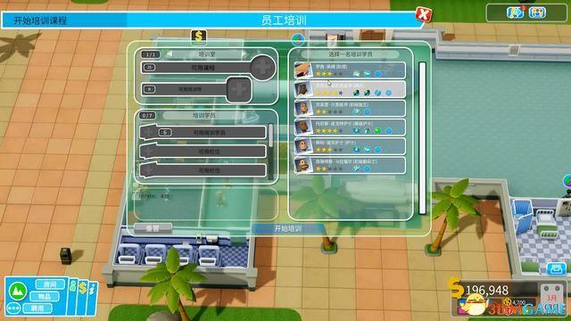 《双点医院》 图文关卡全流程攻略 全三星通关流程