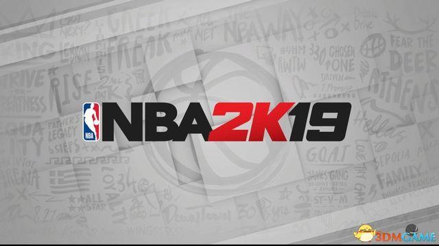 《NBA2K19》 改动新增图解+游戏模式玩法技巧攻略