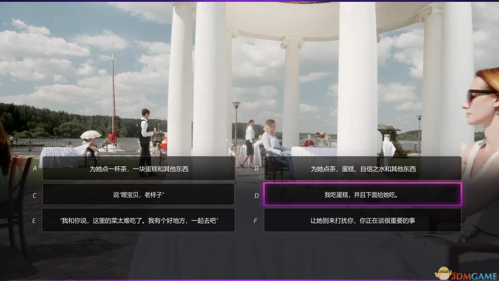 找女友前练习一下《超级情圣2》官方中文下载