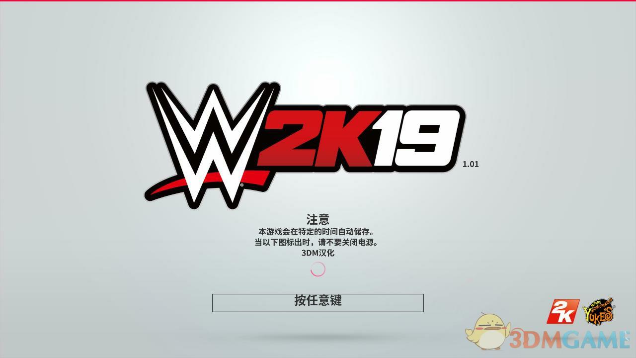 《WWE 2K19》 3DM汉化组汉化补丁v1.3