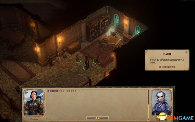 《开拓者:拥王者》 图文攻略 流程上手指引主支线试玩解析